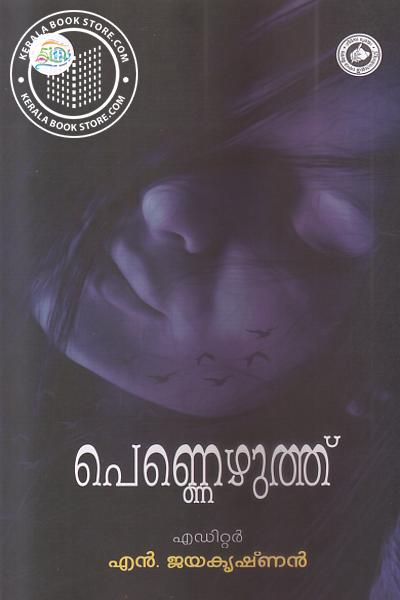 Cover Image of Book Pennezhuth