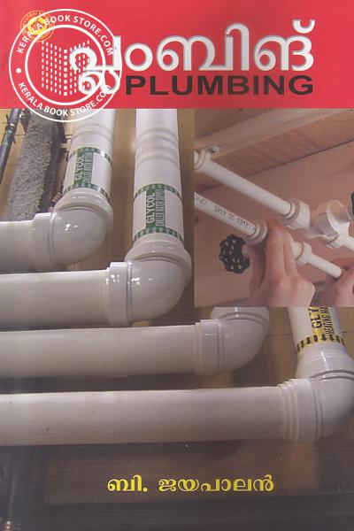 Image of Book Plumbing