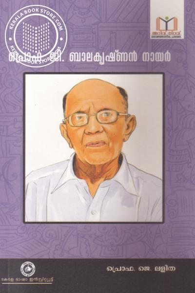 Cover Image of Book Prof G Balakrishnan Nair