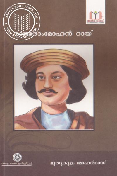 Image of Book Raja Ram Mohan Rai