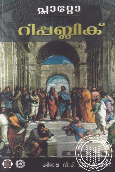 Cover Image of Book Republic