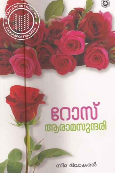 Image of Book Rose Arama Sundhariii