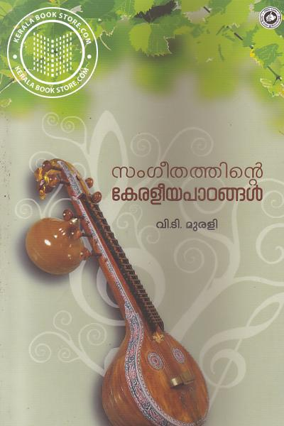 Cover Image of Book Sangeethathinte Keraleya Padangan