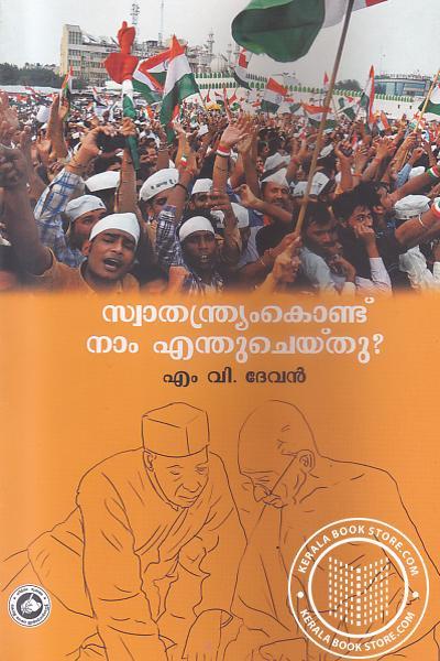 Image of Book Swathandryamkond Nam Enthu Cheythu