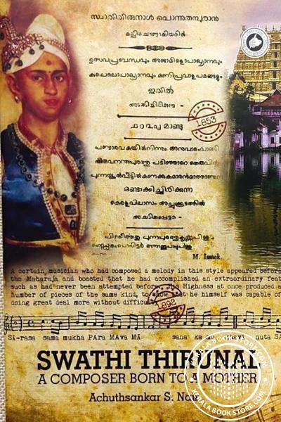 Cover Image of Book Swathi Thirunal - A Composer Born to a Mother