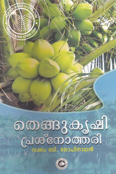 Cover Image of Book Thengukrishi Prasnothari