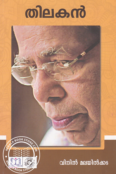 Cover Image of Book Thilakan