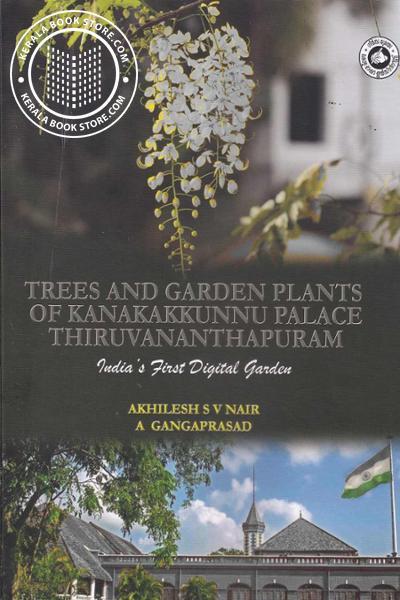 Image of Book Trees and Garden Plants of Kanakakkunnu Palace Thiruvanathapuram Indias First Digital Garden