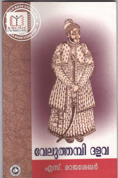 Cover Image of Book Veluthampi Dalava