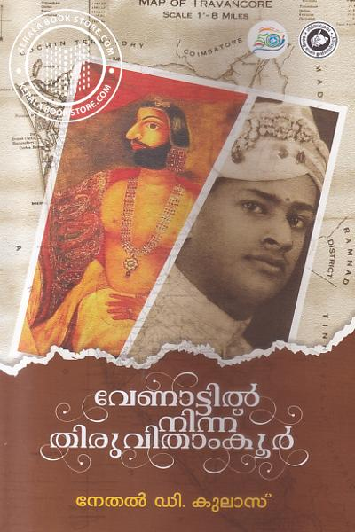 Cover Image of Book Venattil Ninnu Thiruvithamkoor