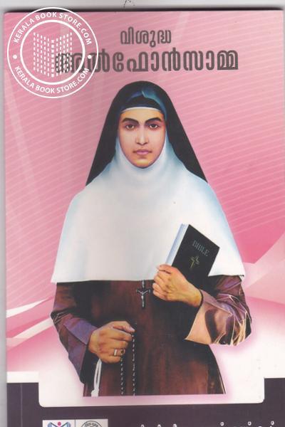 Cover Image of Book Vishudha Alphonsamma