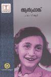 Thumbnail image of Book Ann Frank