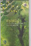 Thumbnail image of Book Aryaveppu