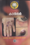 Thumbnail image of Book Cancer