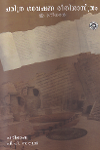 Thumbnail image of Book ചരിത്ര ഗവേഷണ രീതി ശസ്ത്രം