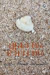 Thumbnail image of Book ഏകാന്തം വേദാന്തം