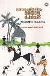 Thumbnail image of Book ഗോത്രഭാഷയിൽനിന്നും മലയാളലിപിയിലേക്ക് അട്ടപ്പാടിയുടെ അക്ഷരഗാഥ