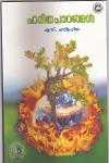 Thumbnail image of Book Harithapatagal