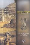 Thumbnail image of Book India Charitram
