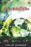 Thumbnail image of Book കര്ഷകമിത്രം