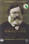 Thumbnail image of Book Kerala Pazhama