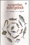 Thumbnail image of Book Keralathile Mathsyangal