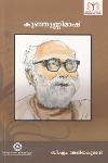 Thumbnail image of Book Kunjunni Mash