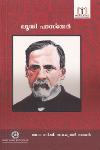 Thumbnail image of Book Louis Pasteur