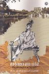 Thumbnail image of Book Marthandavarma Adhunika Thiruvitham koorinte Udhayam