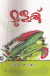 Thumbnail image of Book Mulak