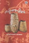 Thumbnail image of Book Nattumozhikal