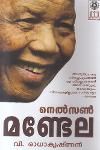 Thumbnail image of Book നെല്സണ് മണ്ടേല