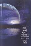 Thumbnail image of Book Onnu Randu Moonnu.. Anantham