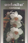 Thumbnail image of Book Orchid