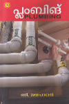 Thumbnail image of Book Plumbing