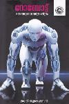 Thumbnail image of Book Robot Bhavanayude Sastra Charitram