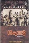 Thumbnail image of Book Sakunthala