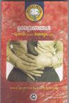 Thumbnail image of Book Udaravrunangal Ulsur Muthal Arbhudham Vare