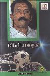 Thumbnail image of Book V P Sathyan