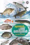 Valarthan Pathu Malshyangal