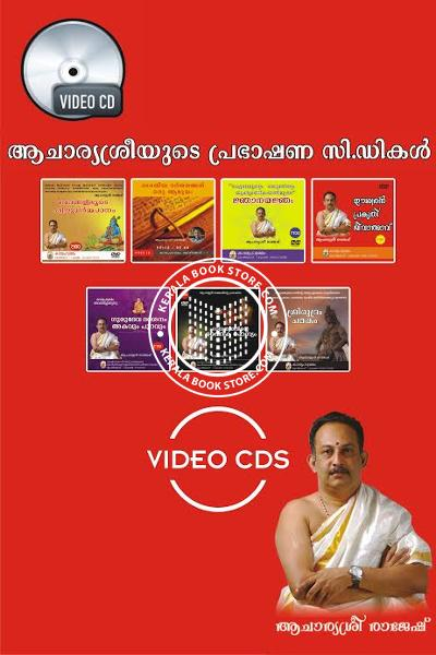 back image of Acharyasreeyute Prabhashana Video CD kal