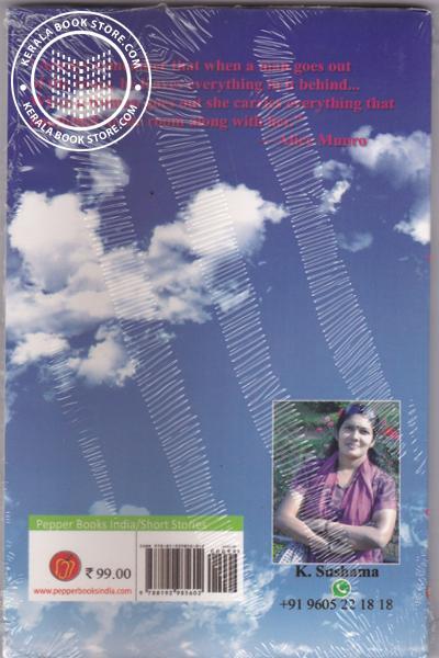 back image of Chayayile Rasathanthram