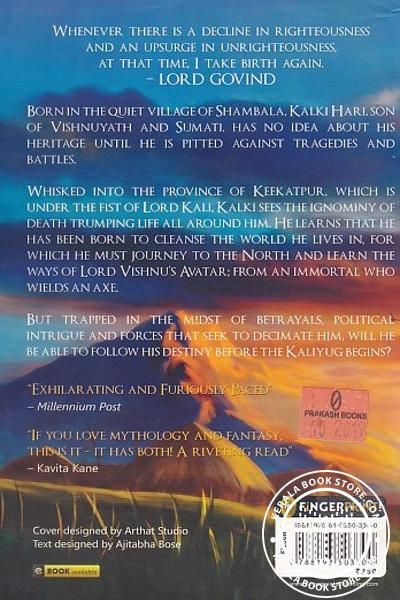 back image of Dharmayoddha Kalki Avatar Of Vishnu