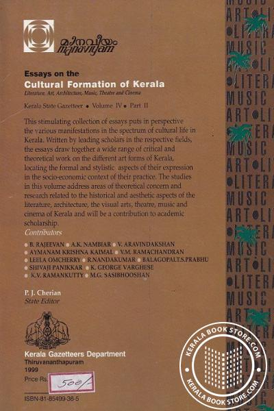 back image of Essays on the Cultural formation of Kerala
