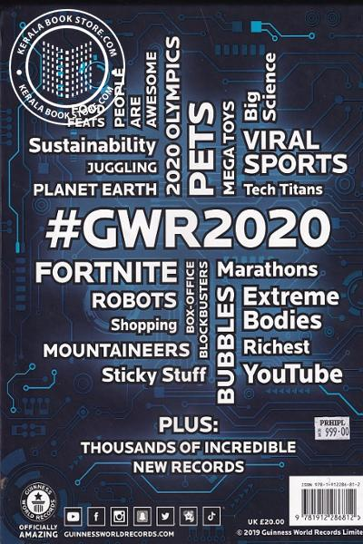 back image of Guinness World Records 2020