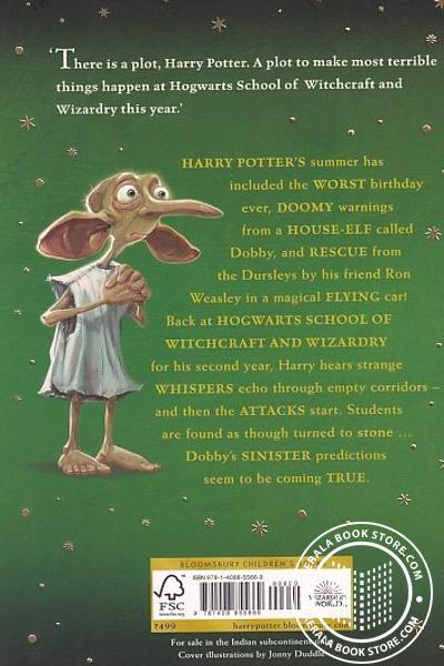 back image of Harry Potter and the Chamber of Secrets Part 1