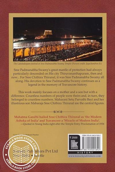 back image of History Liberated The Sree Chithra Saga
