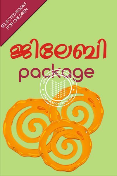 back image of Jelebi Package