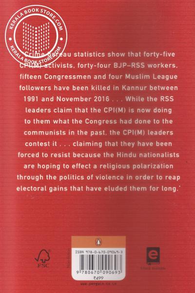 back image of Kannur Inside Indias Bloodiest Revenge Politics