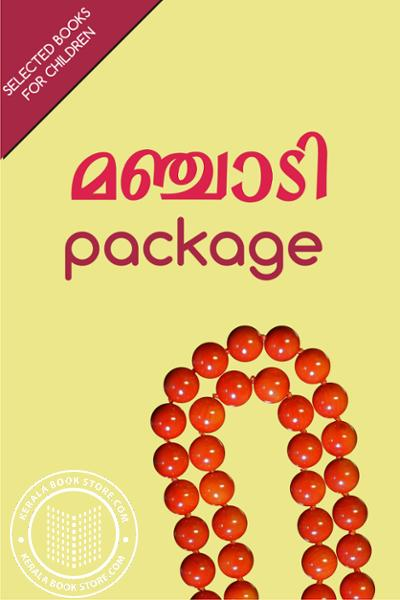 back image of Manchadi Package